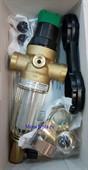 Фильтр с редуктором Honeywell FK 06 - 1 AA с ключом