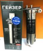 Корпус фильтра Гейзер Тайфун 10 SL 1/2 (50651) для холодной и горячей воды