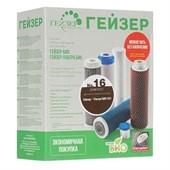 Гейзер Комплект картриджей №16 для Ультра Био 431 сверхжесткая вода (50099), 3 шт 10 Slim Line