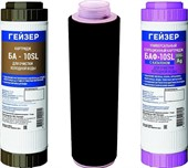 Гейзер Комплект картриджей К3 для железистой воды 50083, 3 шт., 10 Slim Line
