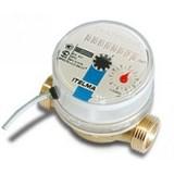 Водосчетчик Itelma WFK2 для холодной воды импульсный (один из пары)