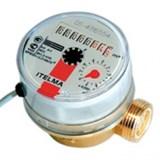 Водосчетчик Itelma WFW2 для горячей воды импульсный (один из пары)