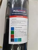 "Картридж обезжелезивания KSFE20BB 20"" Millennium"
